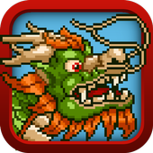 Dragon Pagoda (Unreleased) icon