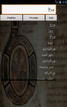 Pashto Persian Dictionary poster