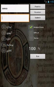 Pashto Russian Dictionary for Android - APK Download