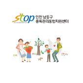 중독자가진단 - 인천남동구중독관리통합지원센터 icon