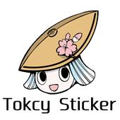 Tokcy Sticker : Tokushima City Character icon
