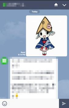 Tokcy Sticker : Tokushima City Character apk screenshot