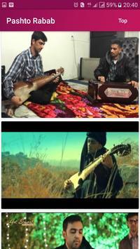 Pashto Rabab Music apk screenshot