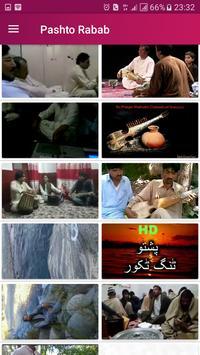 Pashto Rabab apk screenshot