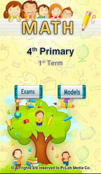 Math Revision Fourth Primary T1 poster