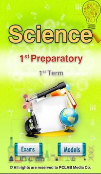 Science Revision preparatory 1 T1 poster