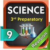 Science Revision preparatory 3 T1 icon