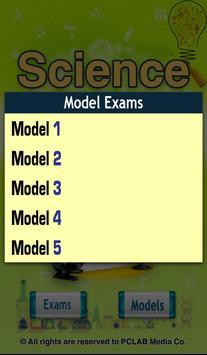 Science Revision preparatory 3 T1 apk screenshot