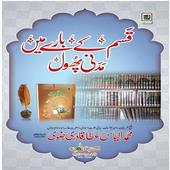Qasam K Bare Mein Malommat icon