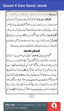 Qasam K Bare Mein Malommat apk screenshot