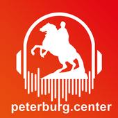 Санкт-Петербург - Аудиогид. Музеи, дворцы, мосты icon