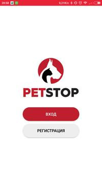 PetStop screenshot 1