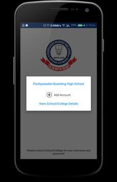 Pushpasadan Boarding High School apk screenshot