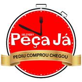 Peça Já - Pediu Comprou Chegou icon