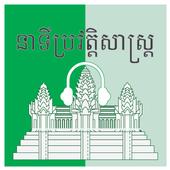 Nearty Provot Sas icon