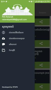 Nearty Provot Sas screenshot 5