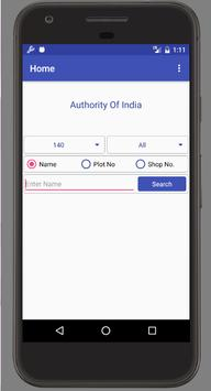Authority Of India apk screenshot