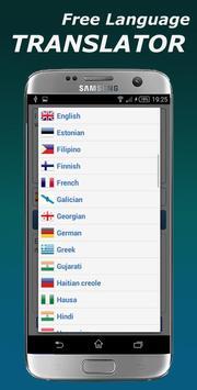 Translator apk screenshot
