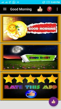 Good Morning & Good Night Images poster