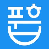 푸흡 - 결정의 시작 icon