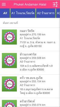 Phuket Andaman Halal poster