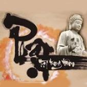Phat Giao Ngay Nay icon