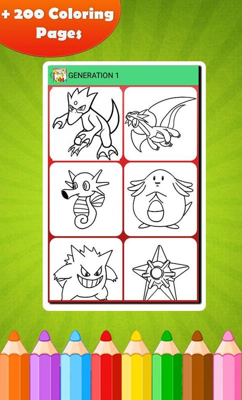 Coloring Book For Pokemonsters For Android