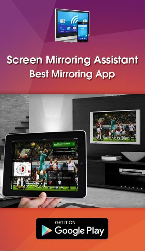 miracast lg android apk