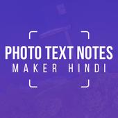 Photo Text Notes Maker Hindi icon