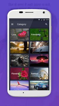 Photo Text Notes Maker Hindi screenshot 1