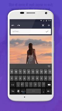 Photo Text Notes Maker Hindi screenshot 2
