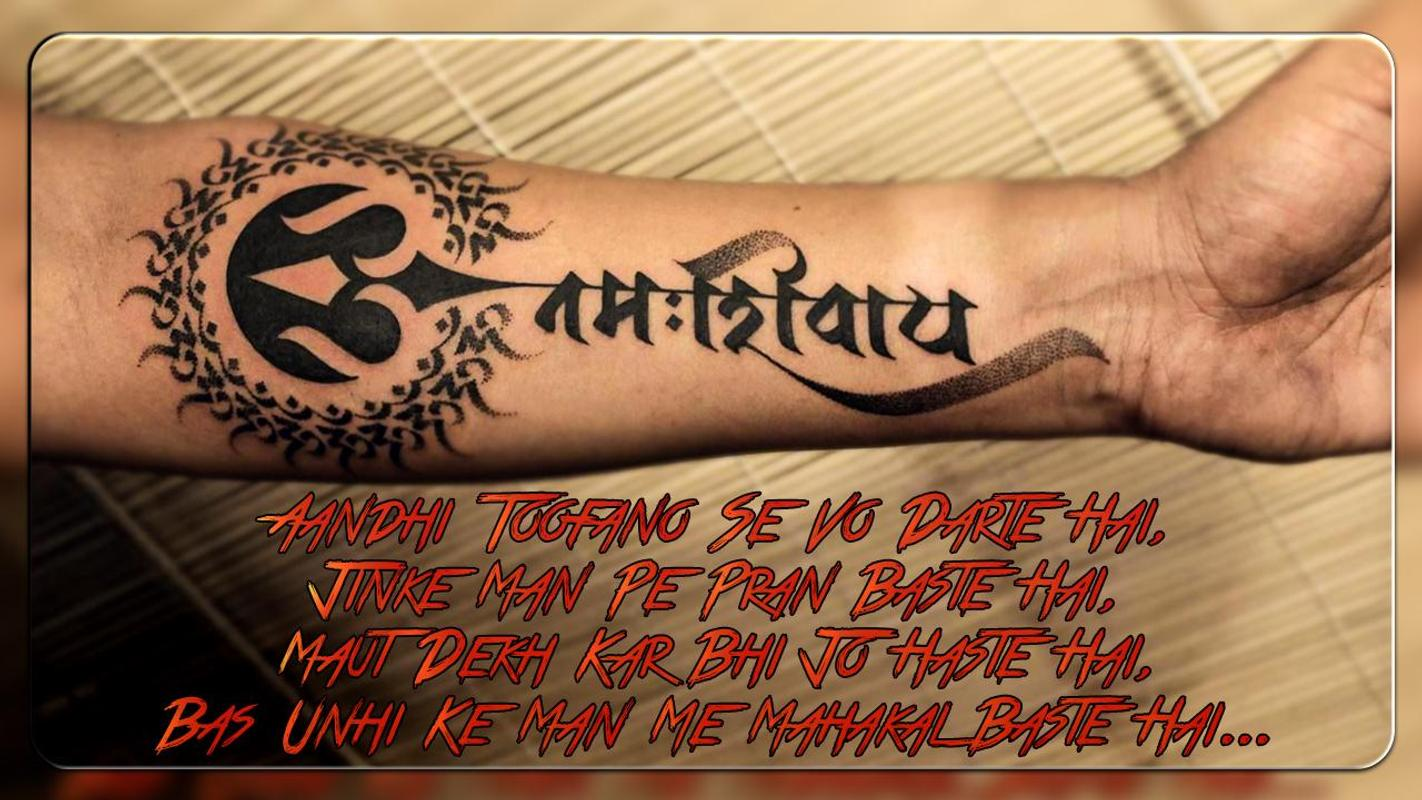Mahadev Tattoos For Android Apk Download