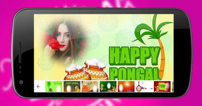 Pongal photo editor 2018 poster