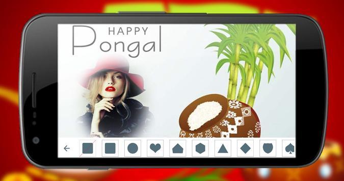 Pongal photo editor 2018 screenshot 1