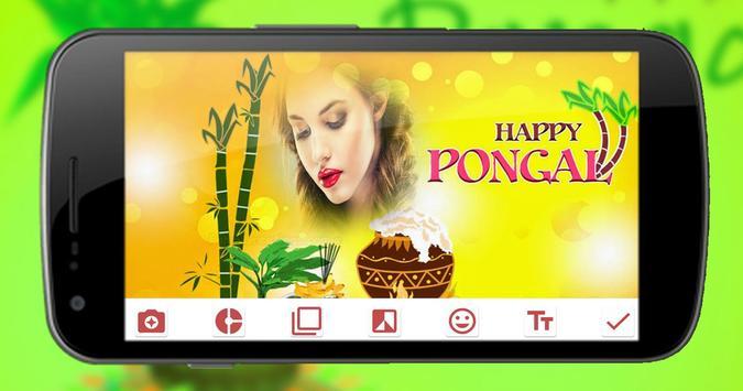 Pongal photo editor 2018 screenshot 2