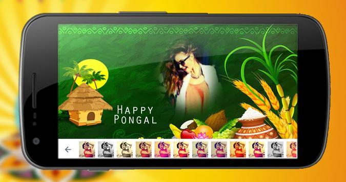 Pongal photo editor 2018 screenshot 3
