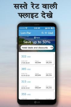 Cheap Flights – Flight Search apk screenshot