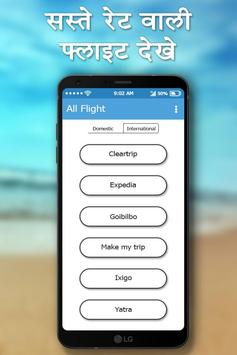 Cheap Flights – Flight Search poster