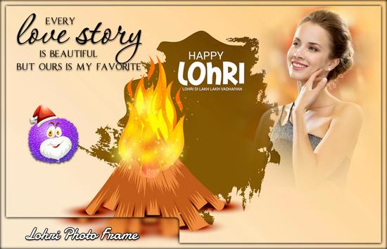 Lohri Photo Frames 截图 3