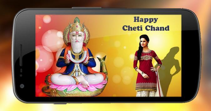 Cheti Chand photo editor screenshot 3