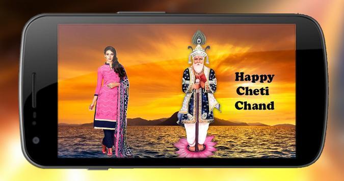 Cheti Chand photo editor poster