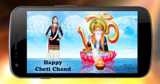 Cheti Chand photo editor screenshot 1