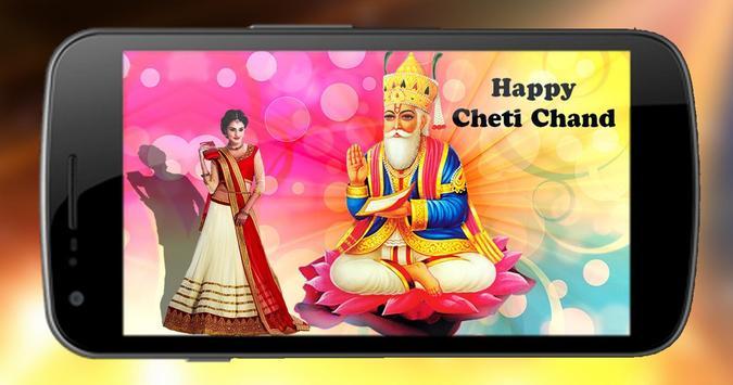 Cheti Chand photo editor screenshot 2