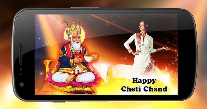 Cheti Chand photo editor screenshot 4
