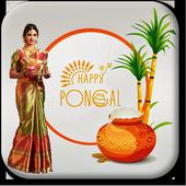 Pongal Photo editor icon