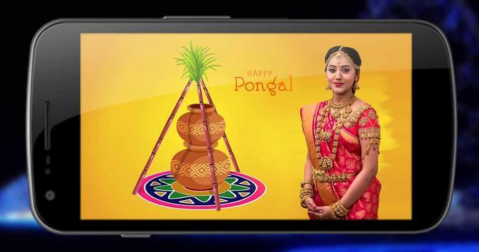 Pongal Photo editor screenshot 4
