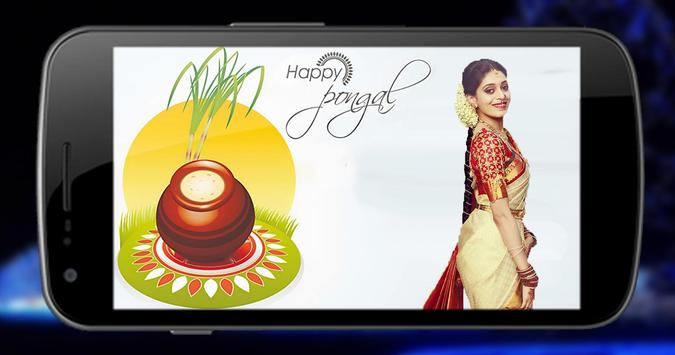 Pongal Photo editor poster
