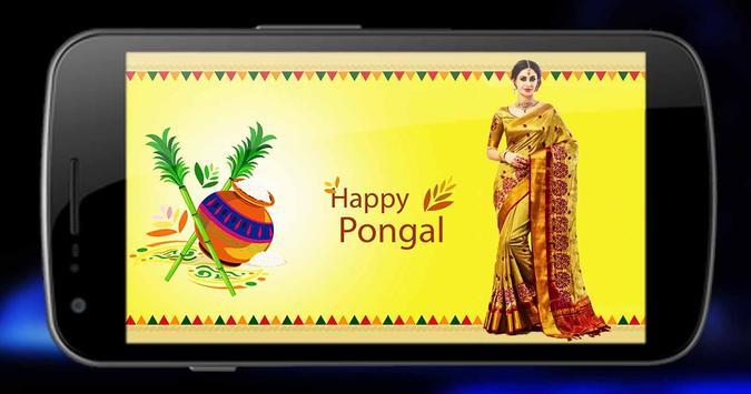 Pongal Photo editor screenshot 1