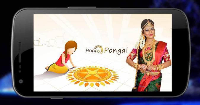 Pongal Photo editor screenshot 2