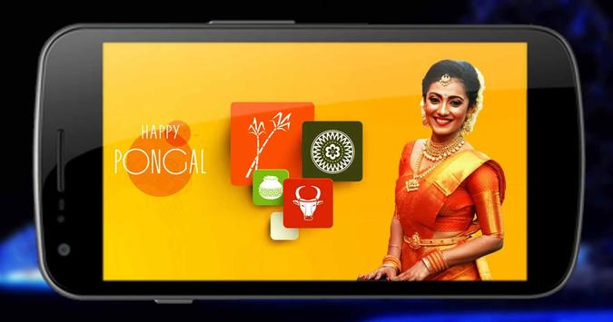 Pongal Photo editor screenshot 3